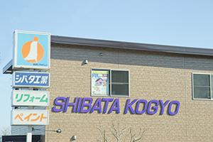 shibata_03