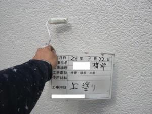 上塗り (640x480)