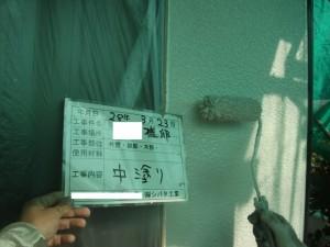 中塗り (640x480)